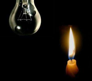 crise-eletrica medo do escuro Governos têm medo do escuro crise eletrica